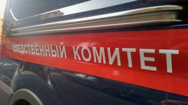 Следствие возбудило уголовное дело после нападения террориста на силовиков в Крыму