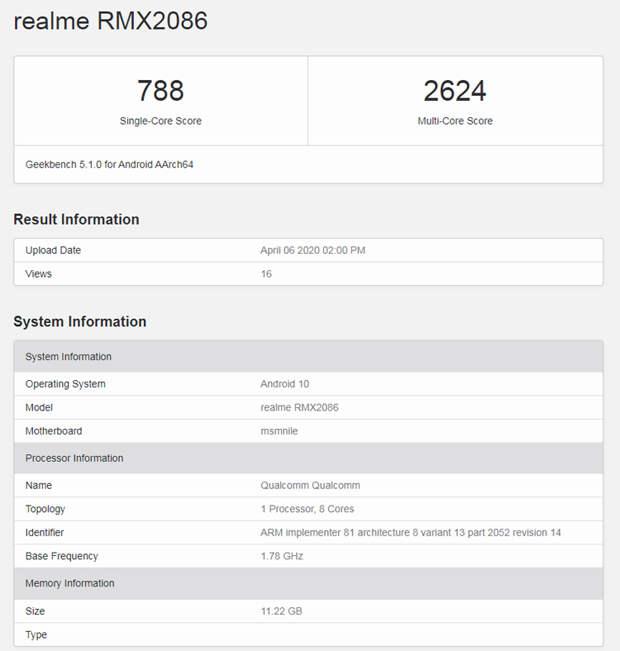 Грядёт анонс смартфона Realme X3 SuperZoom Edition с чипом Snapdragon 855 Plus