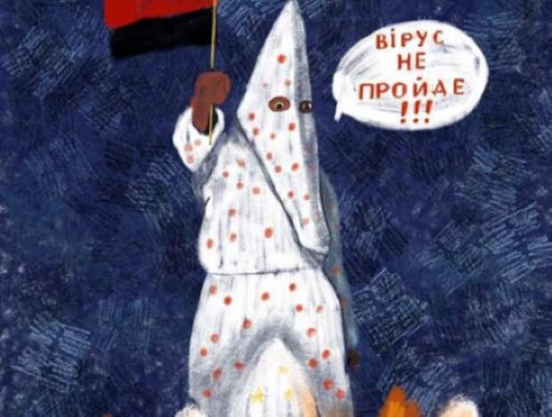 Украинские патриоты вскрыли «кремлевскую консерву» в Новых Сажарах