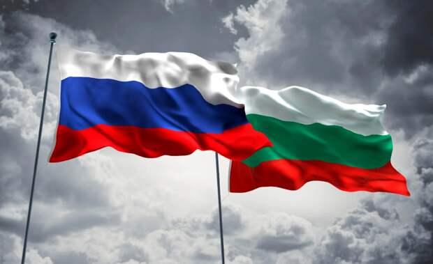 В Болгарии опасаются «забвения» после ответа России в шпионском скандале
