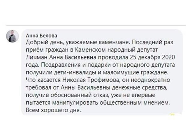 Украина придумала план захвата Донбасса без боя