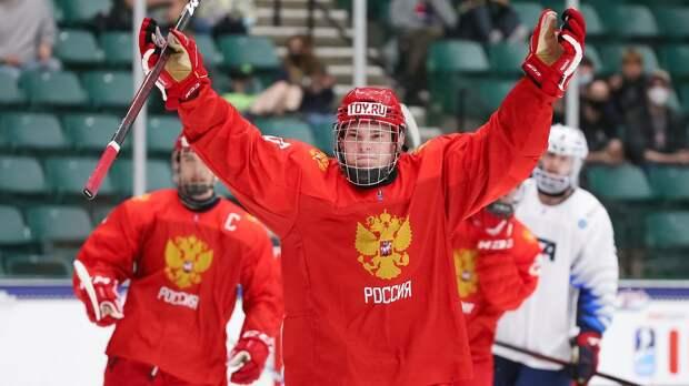 Нападающий сборной России Мирошниченко признан лучшим игроком дня юниорского ЧМ-2021