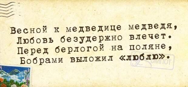 5672049_133951471_5672049_1392749941_frazochki5 (604x280, 47Kb)