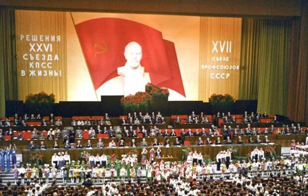 Запрет КПСС в 1991 году: как выглядело «идеальное ограбление» России