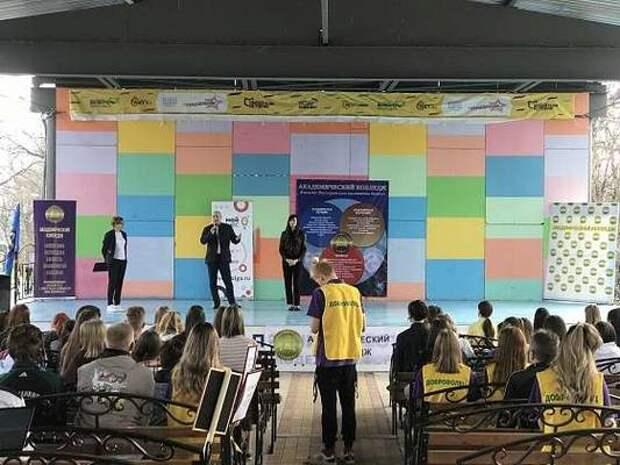 Молодые волгоградцы участвуют в конкурсе бизнес-идей