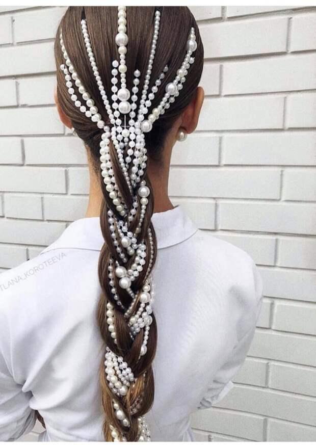 Жемчужная коса