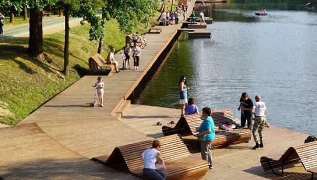 Лучший парк Подмосковья определят в конце июля