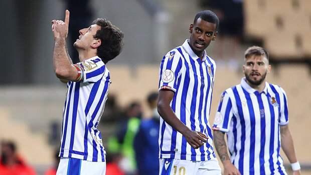 «Реал Сосьедад» стал победителем розыгрыша Кубка Испании сезона-2019/20