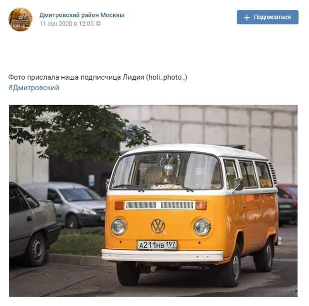 Фото дня: автомобиль для вечеринок в Дмитровском