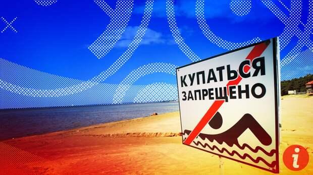 """Администрация """"Ласкового"""" рассказала о процедуре проверки качества пляжей в Петербурге"""