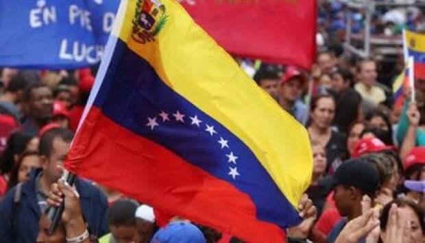 Смерть Венесуэлы? Спасётли Москва Каракас?   Продолжение проекта «Русская Весна»