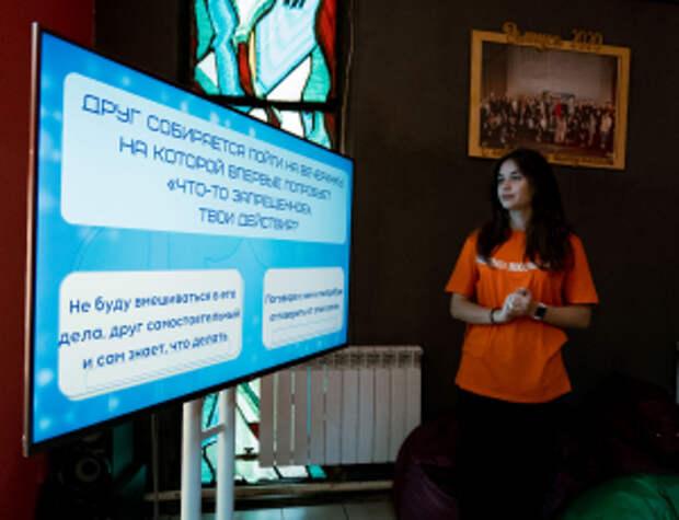 В Липецке состоялся информационный квест по профилактике наркомании среди молодежи