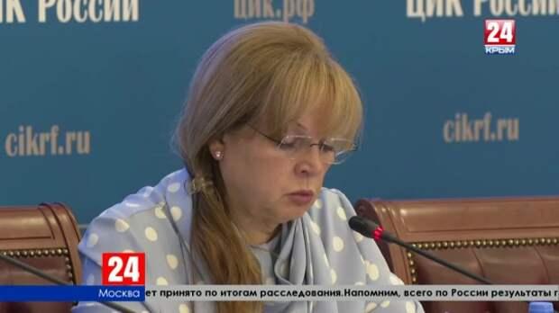 Результаты голосования на трёх крымских избирательных участках могут отменить из-за нарушений