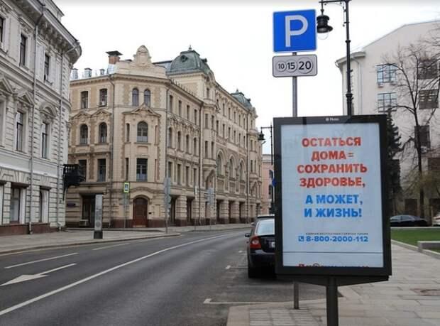 Две в выходные столицы встрепенулись и взялись за ковид - регионы тоже подтягиваются
