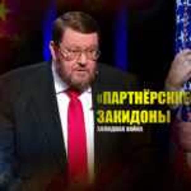 Политолог одной фразой пояснил, что нужно делать с США за намёки на «дружбу» против Китая