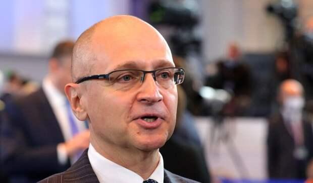 Главой наблюдательного совета общества «Знание» стал Сергей Кириенко