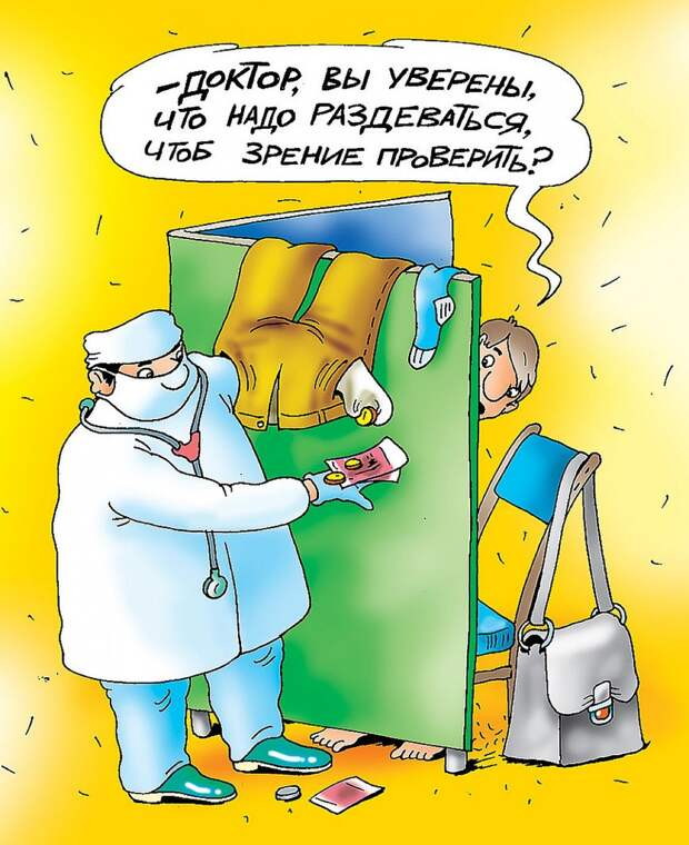 Дневник врача частной клиники: Мы должны не вылечить пациента, а продать ему как можно больше услуг