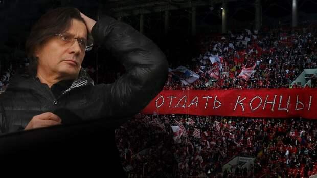 """Стадион """"Спартака"""" могут закрыть до конца года. Федун называет это давлением"""