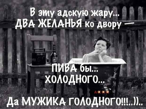 - Давайте завтра встретимся с вами в это же время?  - Давайте, а где?..