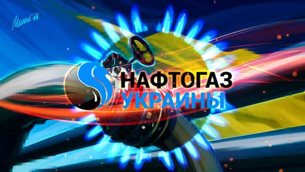 Украину в ближайшее время ждут новые «тарифные бунты»
