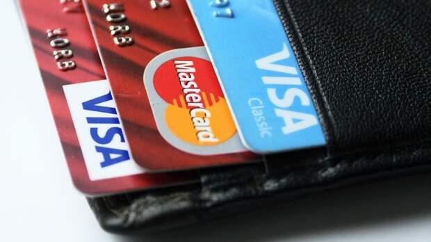 Банковские карты международных платежных систем VISA и MasterCard - РИА Новости, 1920, 05.10.2020