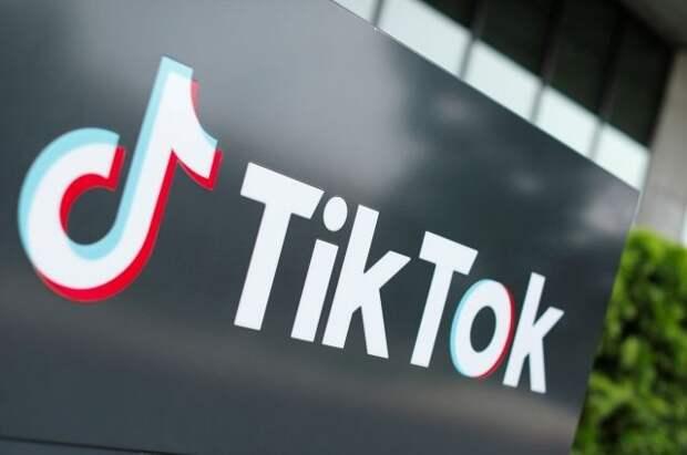 Оператор TikTok оценил договоренности с компаниями Oracle и Walmart