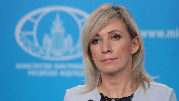 Захарова уточнила детали высылки чешских дипломатов