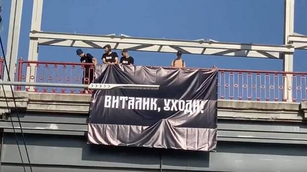 «Виталик, уходи!»: украинские активисты попытались выгнать Кличко с занимаемой должности