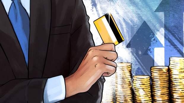 Финансист Харнас посоветовала гасить долги по кредитам в первой половине срока
