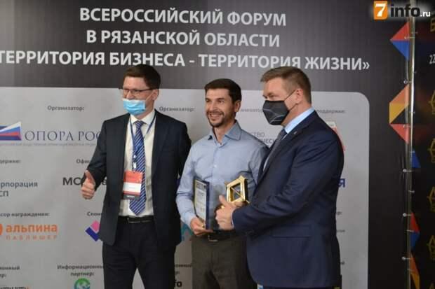 В Рязани наградили победителей регионального этапа премии «Бизнес-Успех»