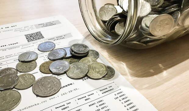 Прокуратура: ЦЭБ включил вобоснование тарифа 150млн рублей необоснованных расходов