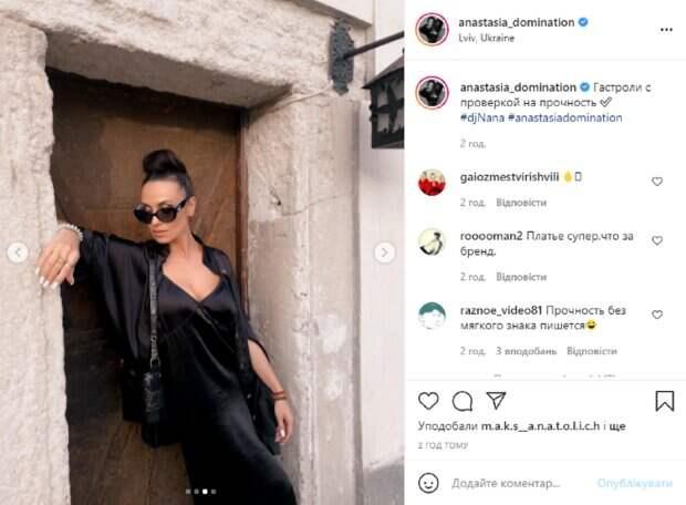 """Экс-Nikita Кумейко в платье с открытым декольте заставила мужчин трепетать: """"Шикарная тетя"""""""
