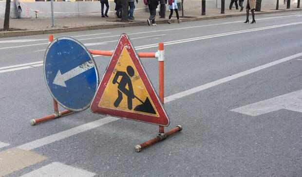 В Казани на ремонт дорог в жилмассиве потратят более 136 млн рублей