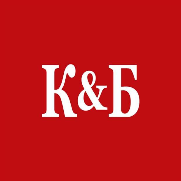 Красное & Белое