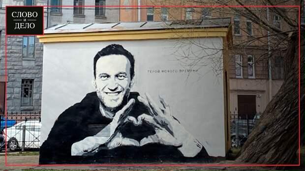 Политолог Дудчак назвал историю со здоровьем Навального частью информационной войны