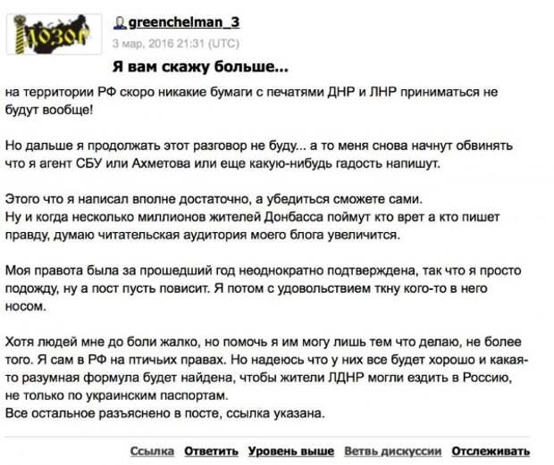 Путин подписал указ о признании документов ДНР и ЛНР