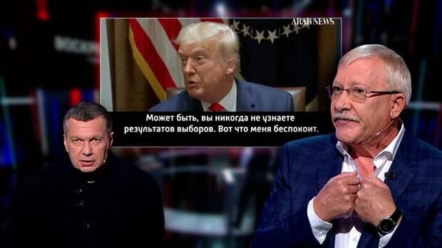 Российский политик назвал США главным лицом мировой дестабилизации