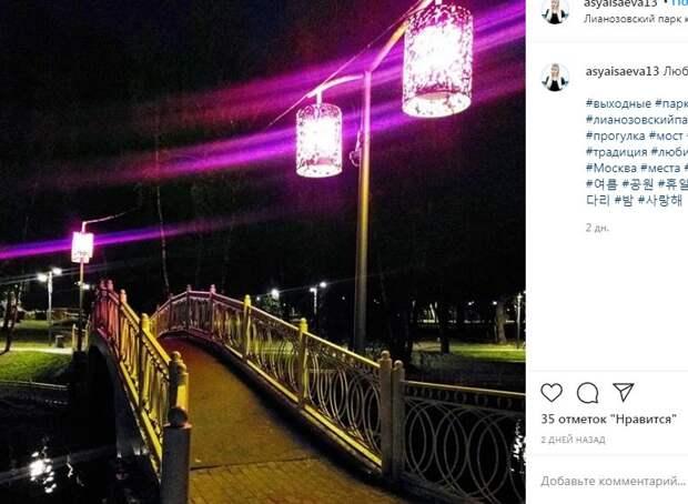 Фотокадр: мостик в Лианозовском парке в темноте смотрится фантастически