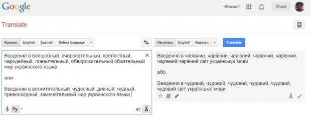 Гордитесь Русским Языком!