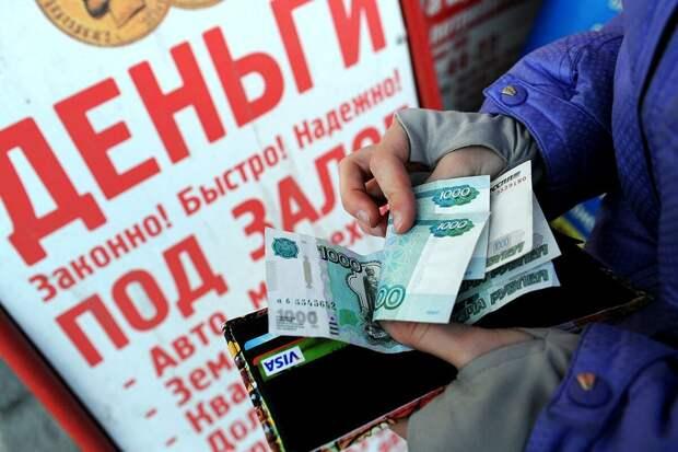 Россияне побили рекорд по микрозаймам в марте