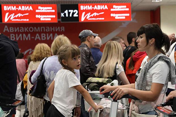 Как владелец «ВИМ-Авиа» хотел сделать Казань хабом между Китаем и Европой