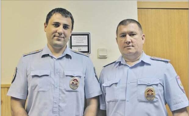 Алексей Березин и Алексей Голяков/Пресс-служба УВД по СЗАО