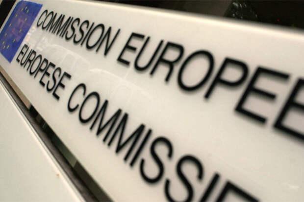 Evrokomissia_2