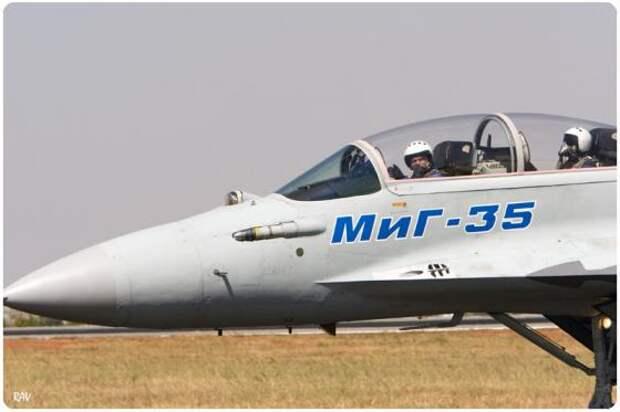 На базе МиГ-35 будет разработан многофункциональный легкий истребитель для ВВС России