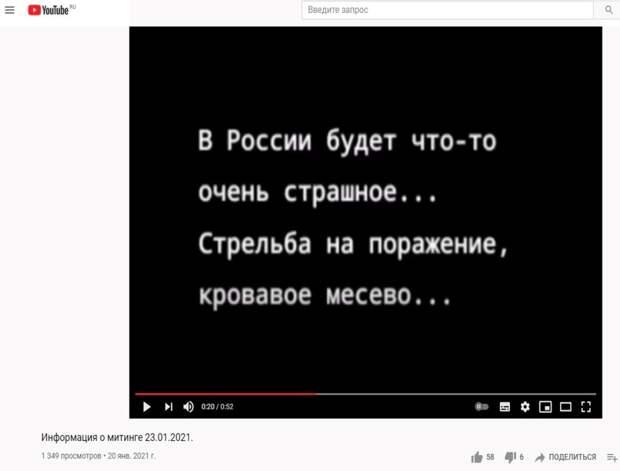 Василий Пискарев провел встречу с главами IT-компаний, нарушивший закон России