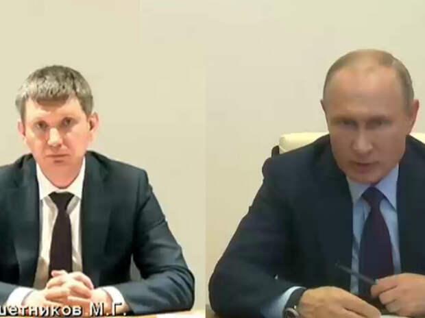 Путин отчитал министра перед всеми: тот приуныл