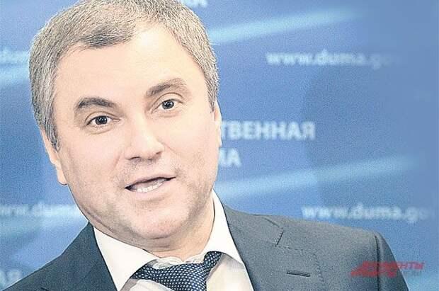 Володин раскритиковал переименование в Киеве переулка Терешковой