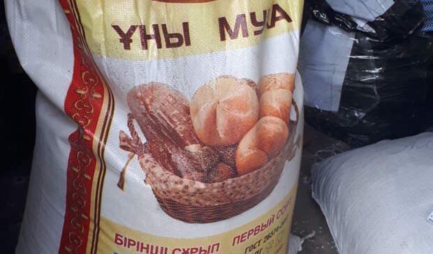 В Оренбургскую область пытались ввезти отравленную партию риса