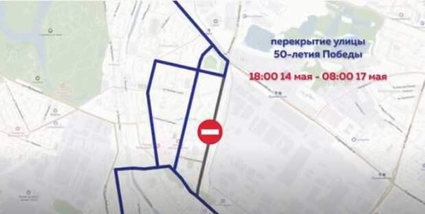 С 14 по 17 мая в Нижнем Новгороде перекроют еще три улицы