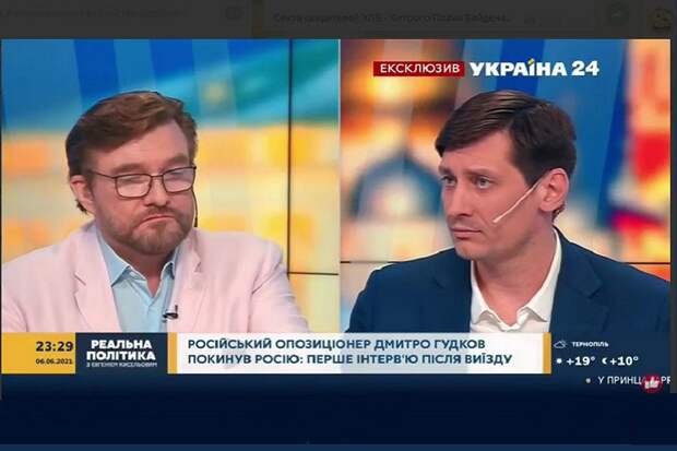 «На Украине Гудкова будут юзать и в хвост и в гриву»